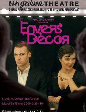 L Envers Du Decor Paris Vingtieme Theatre Florence Andrieu Et